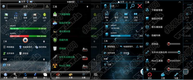 蓝 灯 v5 3.1 破解 版