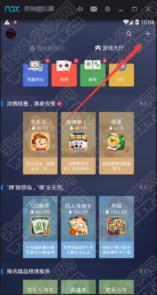 QQ游戏新用户领QB老用户邀请好友领QB