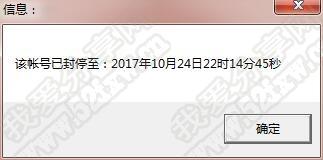 TP安全中心CF封号查询源码+成品