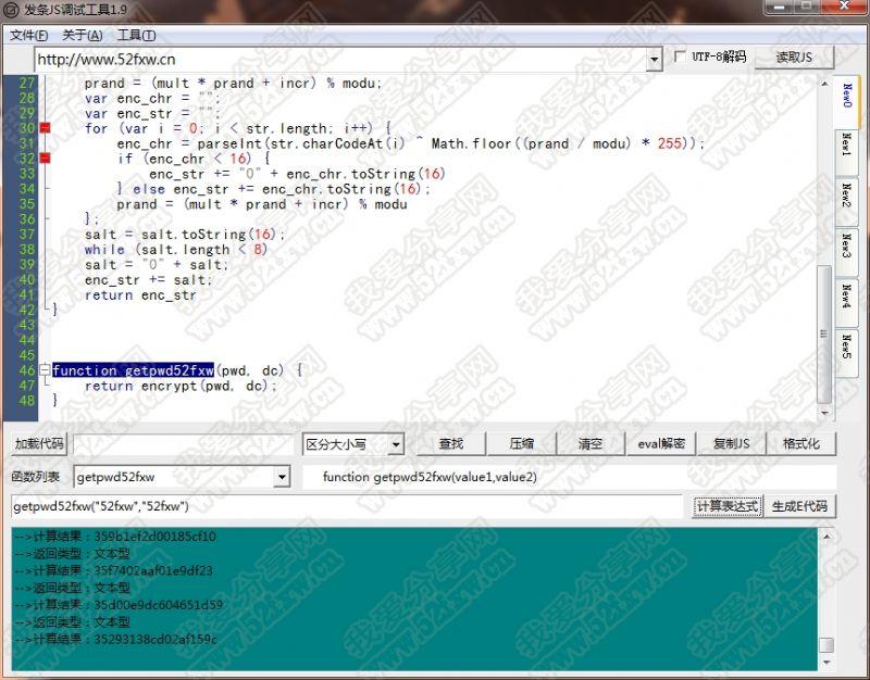 空中网登陆JS加密源码