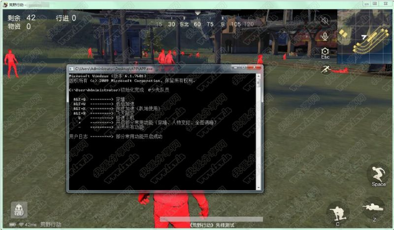PC荒野行动过检测 附C++源码