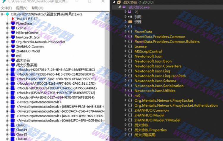 战火YY协议C#源码 仅供学习使用