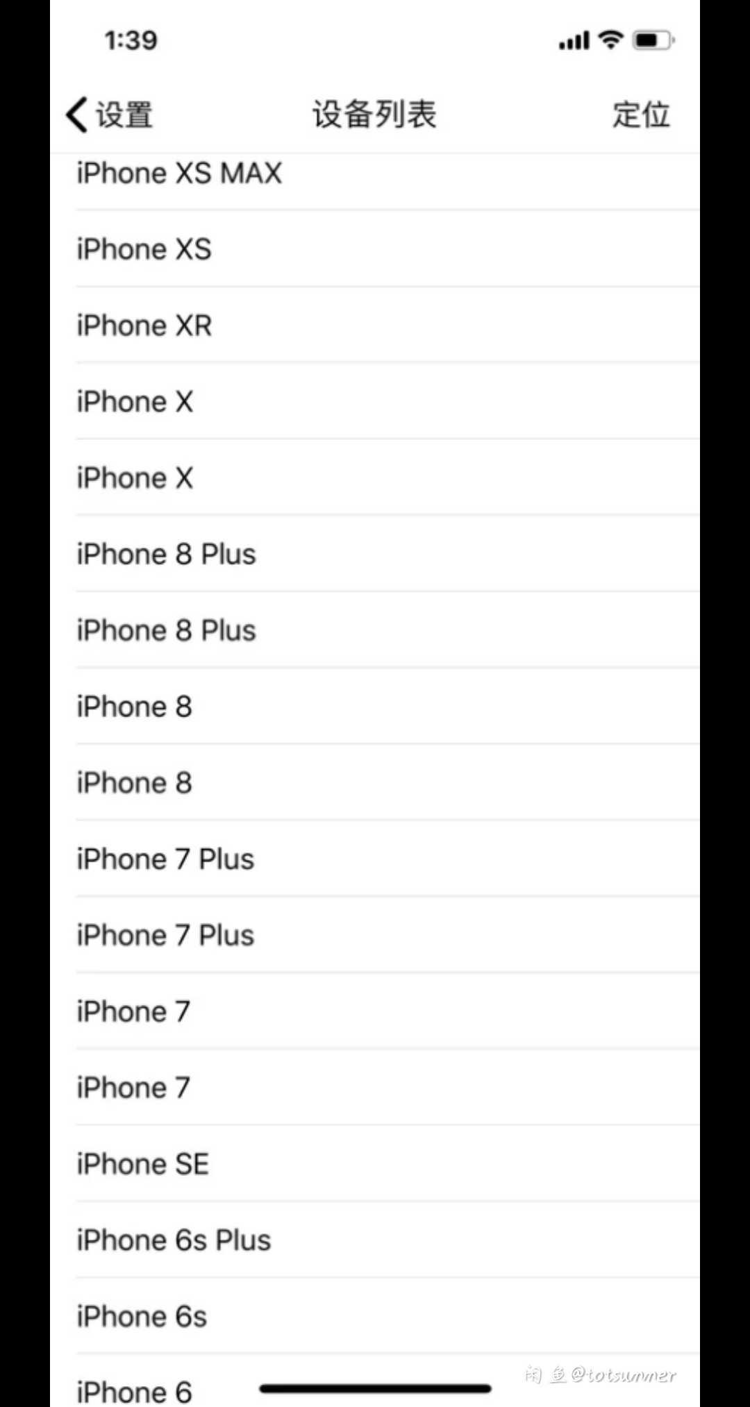 苹果免越狱修改QQ在线iPhone XS Max机型源码