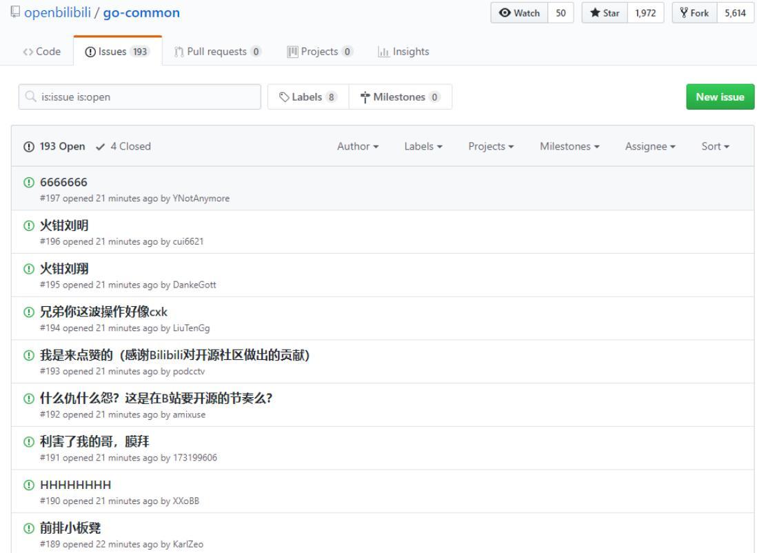 bilibili网站后台工程源码下载地址