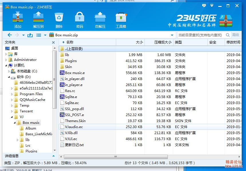 音乐播放器 Box music 2.0 完整开源;含完整的音频库操作;I18N多国语言等