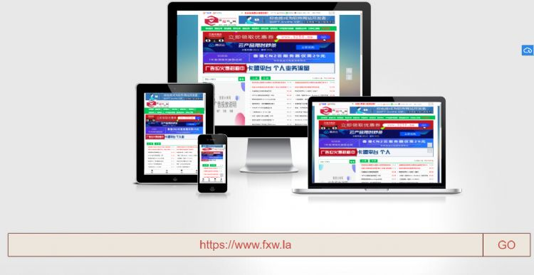 在线生成一合三网站缩略图源码