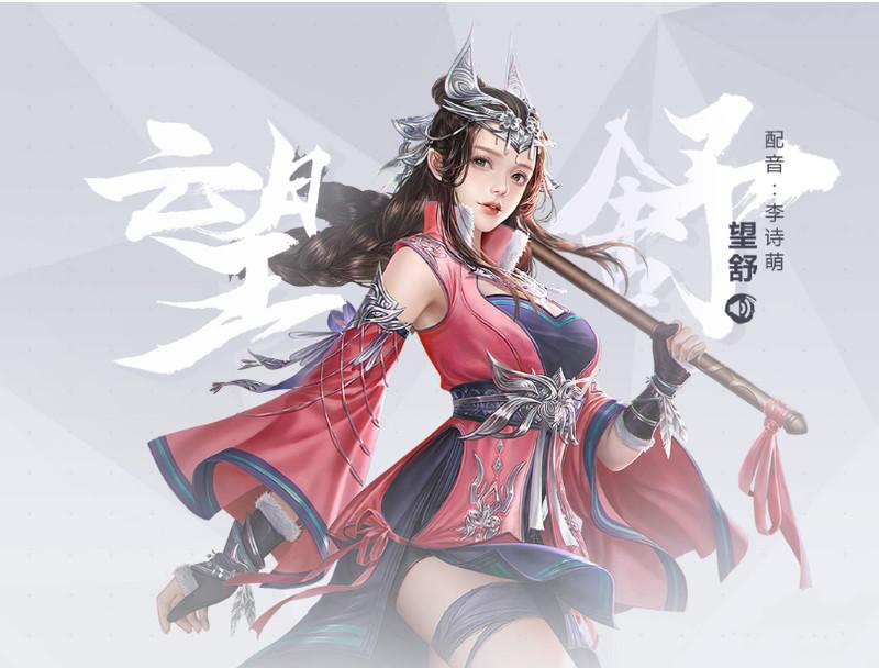 【3D大型RPG国产巅峰】神舞幻想Ver1.21 邪恶破解版+社保补丁+全DLC【国语CV】【38G】